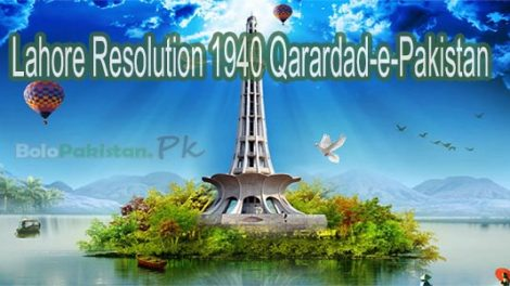 Lahore Resolution 1940 Qarardad-e-Pakistan