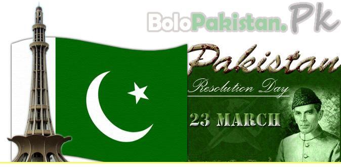Pakistan Resolution 1940