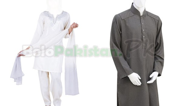What is the national dress of Pakistan?
