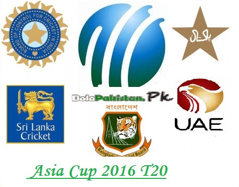 asia cup 2016 T20 Squads