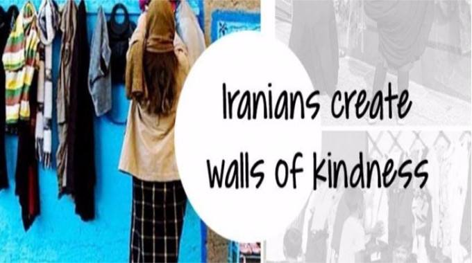 history of wall of kindness