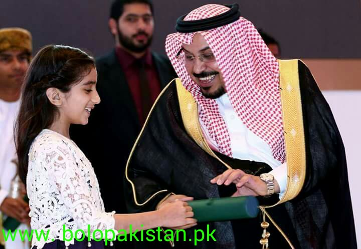 Youngest Entrepreneur of Pakistan Zymal Umar