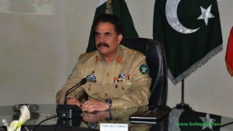 General Raheel Sharif dismisses 13 officers