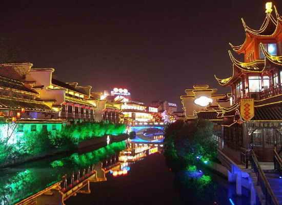 Beijing Rank#10