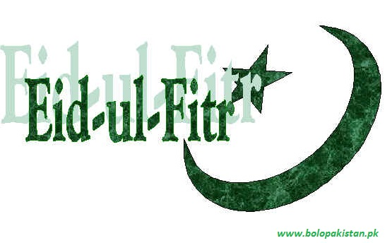 Best Class Eid Al-Fitr Decorations - Great-Festival-of-Muslims-Eid-ul-Fitr  Photograph_933574 .jpg