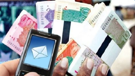 SBP introduces SMS service to get new currency notes on EID