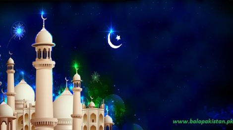 Great Festival of Muslims Eid-ul-Fitr