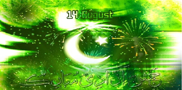 Essay on independence day of pakistan