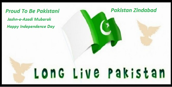 pakistan independence day speech in english pdf