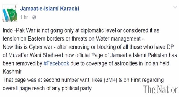 facebook-removes-jamat-e-islami-pages