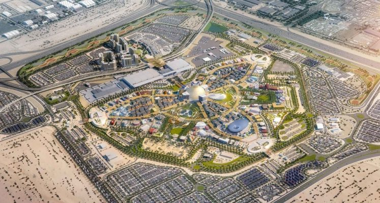 Expo 2020 Dubai International City