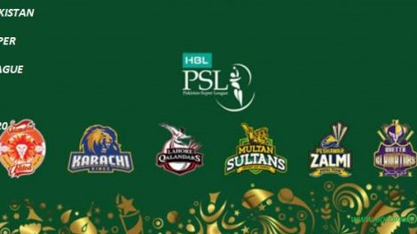 HBL PSL Pakistan super league