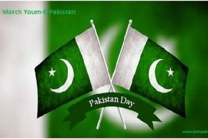 Pakistan Day Youm-E-Pakistan